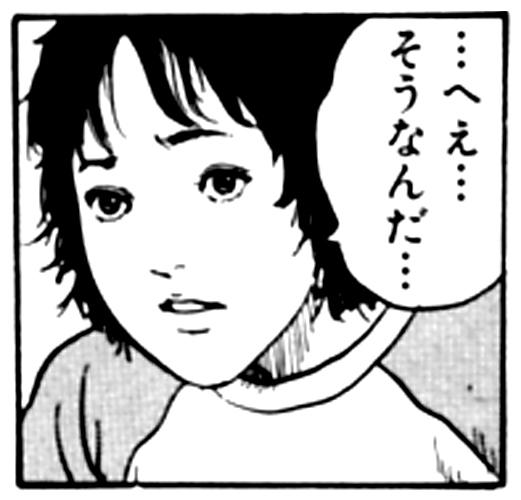 20 (1)