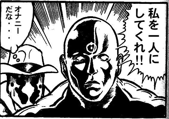 ウォッチメン (4)