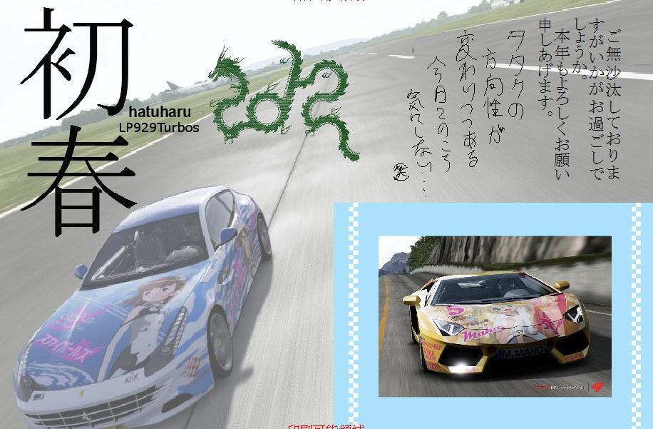 bdcam 2011-12-31 20-21-32-702