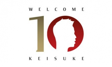本田10番