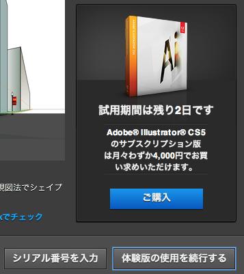スクリーンショット 2012-04-09 9.37.29