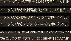 i_20131211022139c91.png