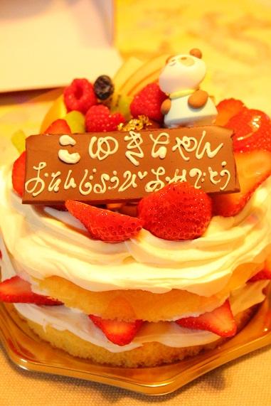 14_20120307013051.jpg