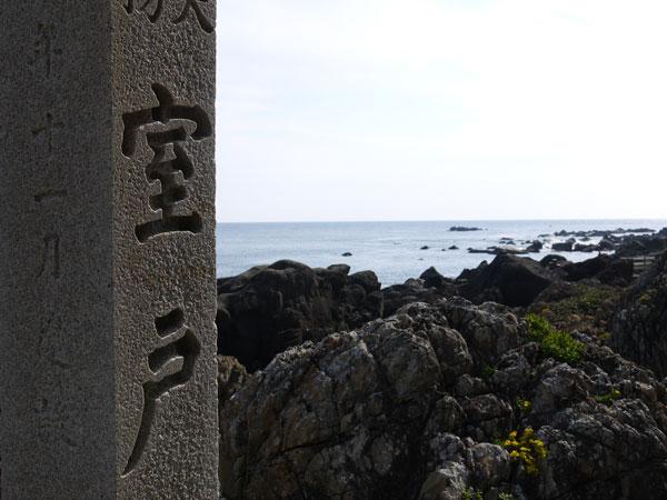 131201-06.jpg