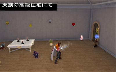 Aion0291_convert_20121024005512.jpg