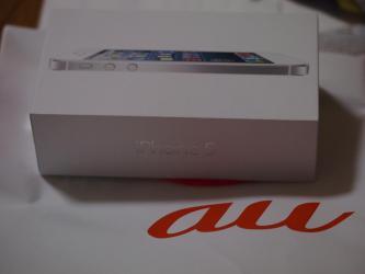 PA074387_convert_20121008235824.jpg