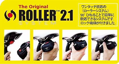 roller21.jpg