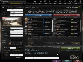 Snapshot_20120105_2214210.jpg