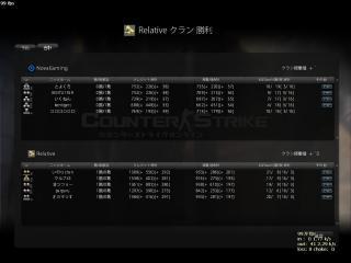 Snapshot_20120127_2039480.jpg