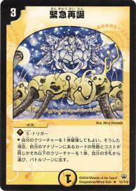 card73709916_1.jpg