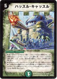 card73711488_1.jpg