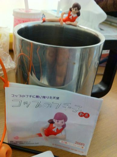 fuchiko_121210