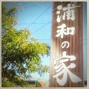 2013-12-04_10_30_14.jpg