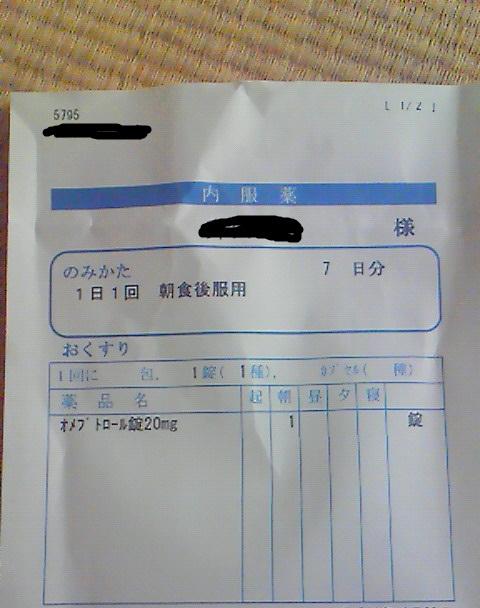 201110010846001.jpg