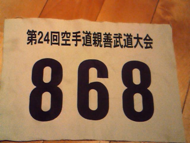 201112121919000.jpg