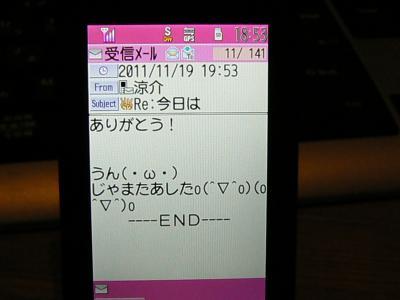 P1040801_convert_20111120200053.jpg