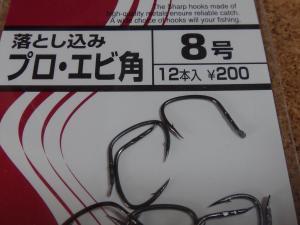 w_convert_20111204122430.jpg