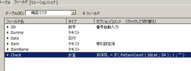 CheckMark02.jpg