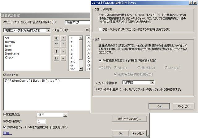 CheckMark03.jpg