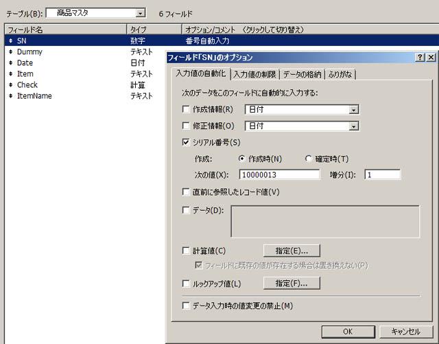 CheckMark04.jpg