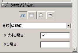 CheckMark07.jpg