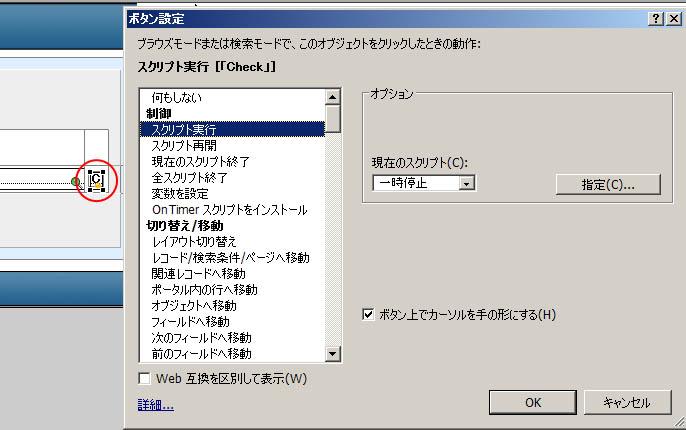 CheckMark08.jpg