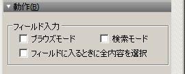 CheckMark09.jpg