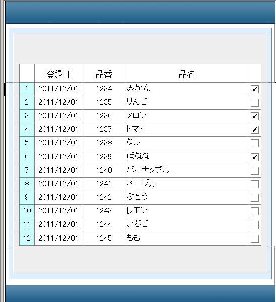 CheckMark10.jpg
