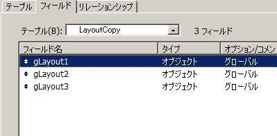 LayoutCopy02.jpg