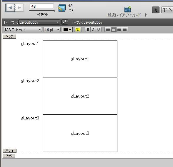 LayoutCopy03.jpg