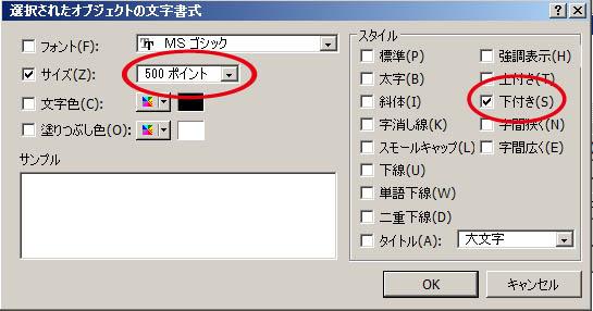 LayoutMemo02.jpg