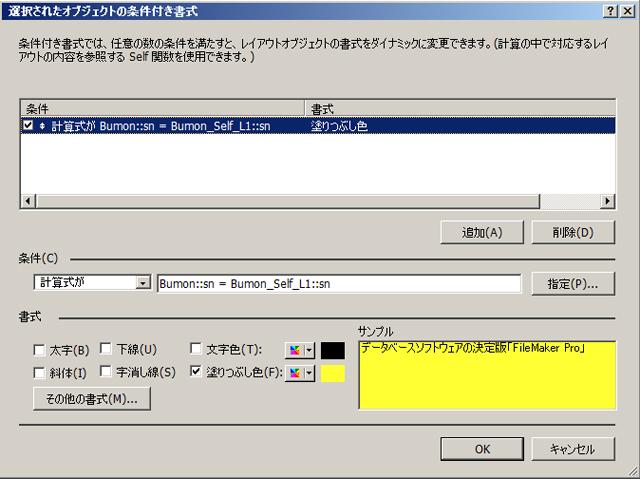 PortalHighLight_04.jpg