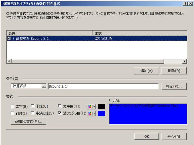 ProgressBar02.jpg