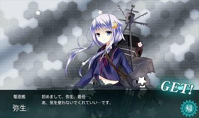 kankore_yoyai001-01.jpg