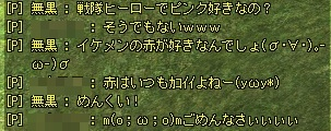 120207_3.jpg