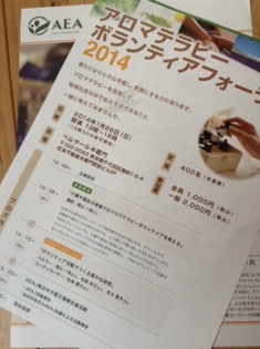 fc2blog_20140124151219817.jpg