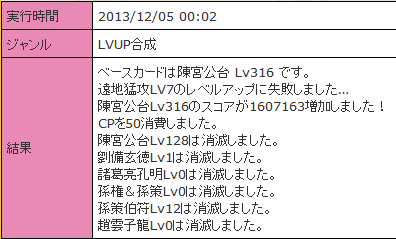 2013120502.png