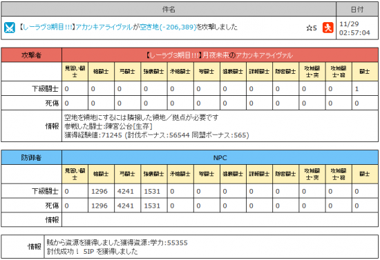 5_convert_20131129030005.png