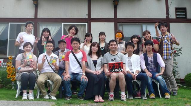 8月27・28日 夏合宿 229