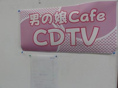 s-DSC00145_20111031231029.jpg
