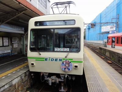 s-DSC00414.jpg