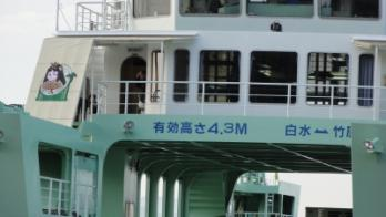 s-DSC09197_20111113201305.jpg