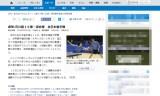 卓球・石川組16強…混合複(全日本選手権)