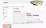 全日本2014・石川佳純、準決勝進出!