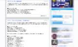 全日本2014男子ダブルス準々決勝の結果