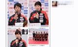 JA全農世界卓球日本代表メンバーが発表!!