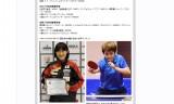 加藤美優、2014ユース五輪の代表資格を獲得!