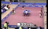 松下浩二VS糀谷博和3 全日本選手権1993