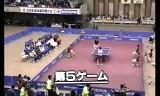 松下浩二VS糀谷博和5 全日本選手権1993