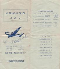 jl195111_1.jpg